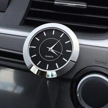 Автомобильные часы орнамент автомобильные кварцевые часы украшения Автомобили Интерьер Stick-On Time дисплей часы в подарки для автомобилей