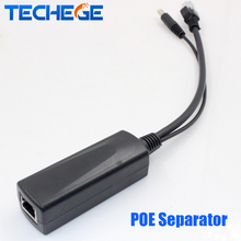 POE Separator PoE Module Cable,POE Splitter Power supply module 12 v separator combiner IP camera become POE CCTV camera
