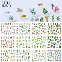 Deslizador de uñas de invierno, 12 Uds., calcomanías al agua, Cactus, flamenco, pinchazo, Gecko, piña, decoración de uñas, pegatinas para manicura, CHBN1261 1272