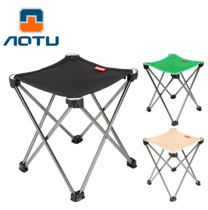 Fabulous Us 12 98 Bumpy Light Portable Folding Stool Outdoor Folding Chair By Train Small Mazar Aluminum Fishing Sketch Chair In Fishing Chairs From Sports Theyellowbook Wood Chair Design Ideas Theyellowbookinfo