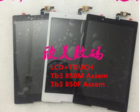 The High Quality Brand New Original Pretty 2 A8 50LC A8 50F TV080WXM NL0 80WXM7040BZT 1A5423