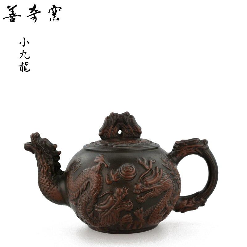 2015 настоящая Ограниченная серия для Sgs шейкер для протеина бутылки для воды стакан нечетный хороший чайник чай тайваньской печи кунг фу