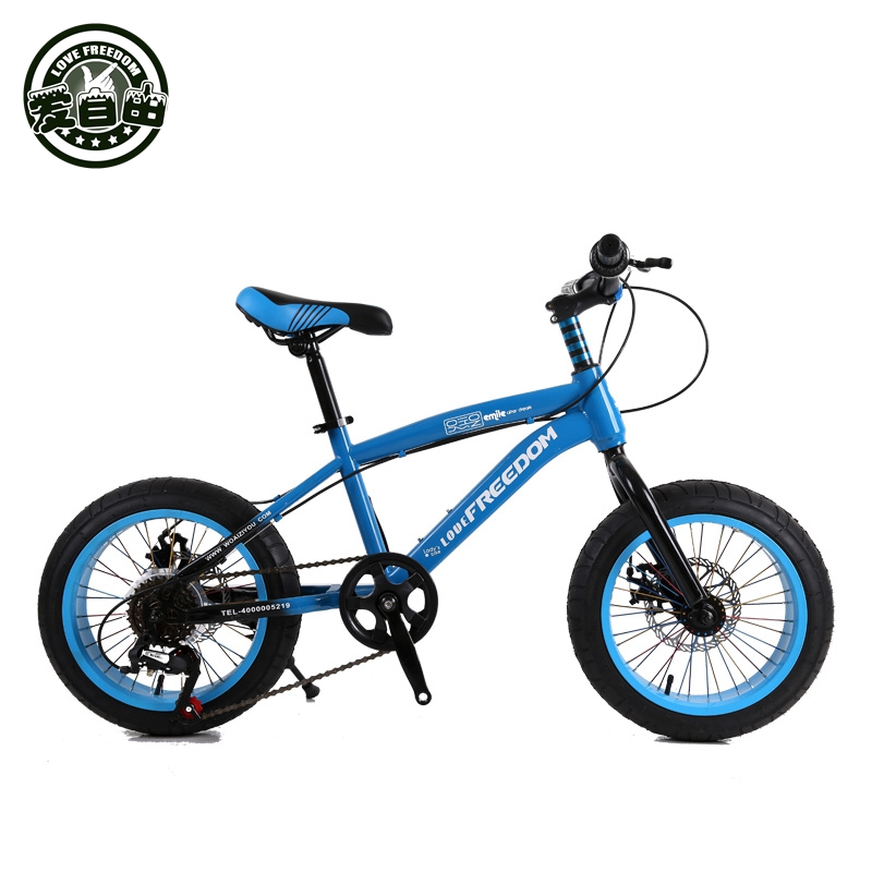 Aliexpress.com : Buy 16 inch children bike speed off road