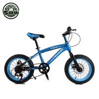 16 Inch Children Bike Speed Off Road Beach Car Snow 3 0 Super Wide Tires Mountain