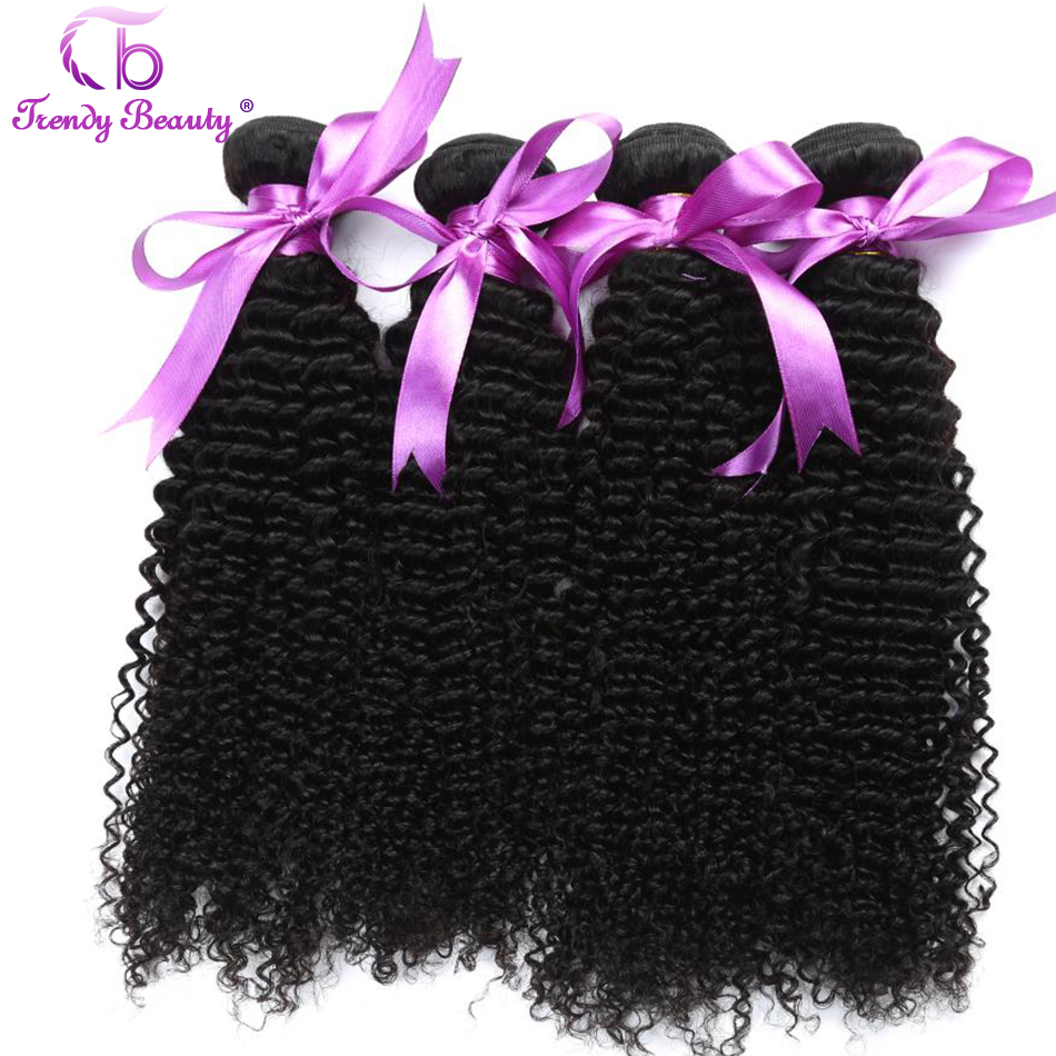 Afro Kinky Curly Brazilian Human Hair Bundles Weave 4pc lot Color 1B Can be Dye Non