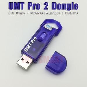 Image 3 - Latest Version  UMT Pro 2 Dongle UMT Pro Key (UMT Dongle +AVB  Dongle 2 IN  1 ) Function