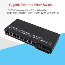 ألياف جيجابت محول ايثرنت 8 ميناء TX إلى 2 ميناء FX 10/100/1000 Mbps SMF DX الألياف تحويل الطول الموجي 1310nm 20 كجم SC موصل