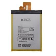 BL223 3900 мАч Батарея для Lenovo K7, K920, Vibe Z2 Pro