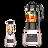 Блендеры холодной и горячей двойной чашки интеллектуальные назначение реального стены пищевой машины здравоохранение машины.