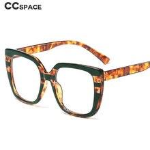 5a1c1e9802 Verde oscuro rayas gafas hombres mujeres gran marco de leopardo Retro  óptico de gafas de computadora 45759