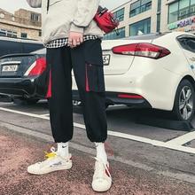 Streetwear Contrast Color Pockets Drawstring Decorate Elastic Waist Male Pants 2018 Autumn Tide Leisure Overalls Men Sweatpants contrast tape side drawstring waist sweatpants