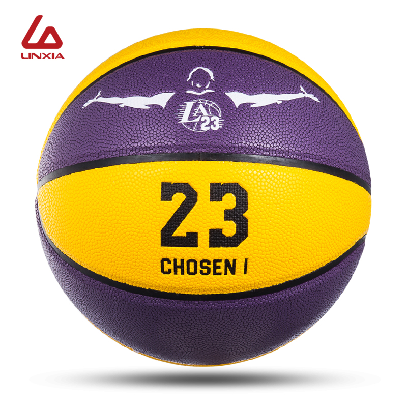 2019 Professional Basketball Ball PU Material Size 7/6/5 Ball Child Training Outdoor Indoor Inflatable Basketball Basketbol Topu