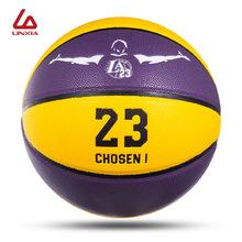 Professional Basketball Ball PU Material Size 7/6/5 Ball Child Training Outdoor Indoor with Free Gift Basketball basketbol topu