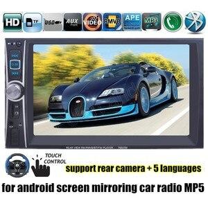 Image 4 - MP5 çalar Bluetooth yurtdışı depo hızlı kargo USB/AUX/SD 2 Din ayna bağlantı dokunmatik ekran araba radyo 6 inç