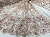 Silver Heavy Beaded Bridal Lace Fabric Guipure Mesh Lace With 3D Flowers Super Dedicate Lace 1