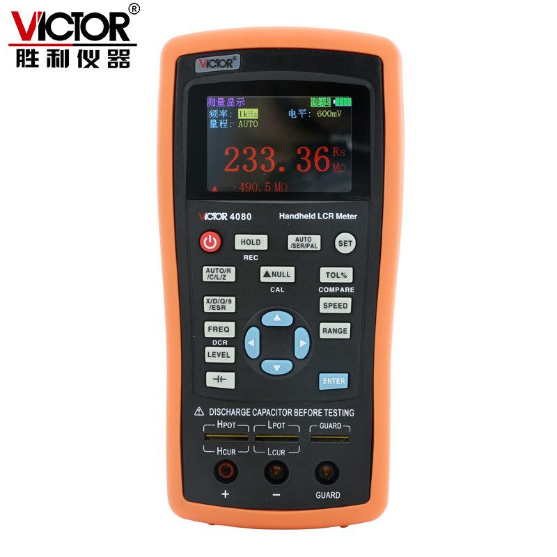 Handheld Digital Bridge VC4080 LCR Digital Inductance Capacitance and Resistance Meter 0-2000H 0-20mF 0-20 Megohm lcr handheld 10khz digital bridge portable resistance inductance capacitance meter lq 9101 parallel pocket meter