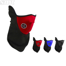 hot selling motorcycle skull face mask outdoor sport cycling bike motorbike mask skiing snowboard neck skull mask red color