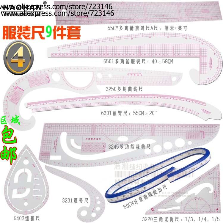 DIY Sewing Feet Tailor-foot Put Yardstick Sleeve Arm French Curve Knife snake Ruler #6501 #3250 #6301 #3245 #6403 #3231 #3220