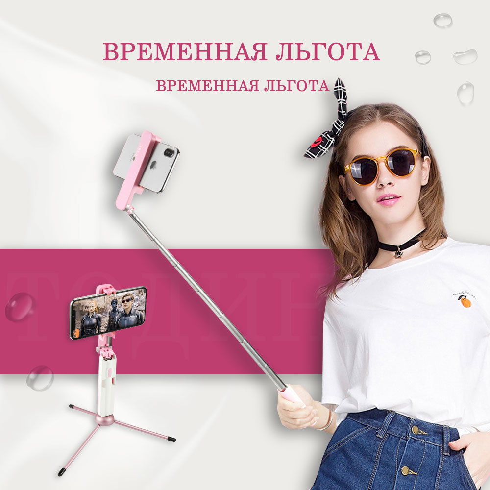 Image 3 - Bluetooth Mini Selfie Stick Handheld Portable Extendable Monopod Wire controlled mobile phone For iPhone 6S samsung huawei-in Selfie Sticks from Consumer Electronics