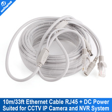 10M/33ft Ethernet Cable RJ45 + DC Power CAT5/CAT-5e CCTV Network Cable Lan Cable For IP Camera NVR System Color Gray