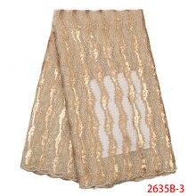Последняя французская кружевная ткань высокого качества органза с кружевом в африканском стиле ткань нигерийское кружево Материал 5 ярдов для платьев KS2635B-3