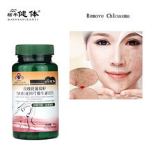 Rose Grape Seeds Angelica Honghuachua Anti-Aging Keep Your Skin Smooth And Elastic Whitening Acne Freckle
