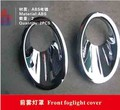 ABS Chrome Front Head Fog Lamp Light Cover Trim For Qashqai Dualis 2010 2011 2012 2013