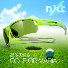 Topeak Outdoor Sports Cycling Photochromic Sun Glasses Bicycle Sunglasses Mtb Nxt Lenses Glasses Eyewear Goggles 3 Colors