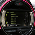 car styling 2 pcs/set For MINI cooper F56 F55 F54 Instrument navigation station metal set auger Decorative strip car sticker
