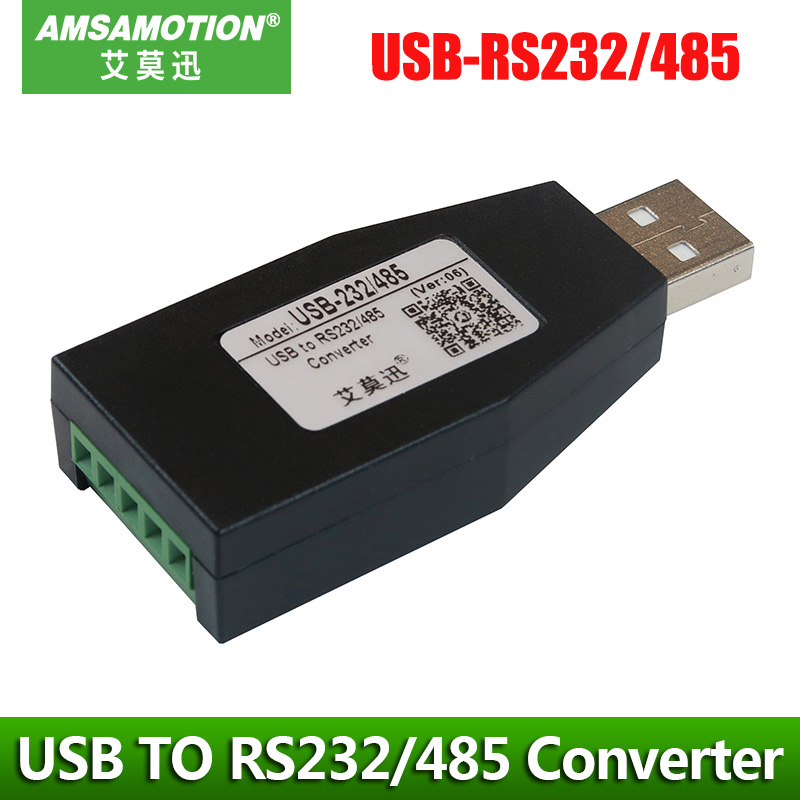 USB TO 232 485 USB Serial Communication Module Industrial Grade USB Convert RS232/RS485 Converter