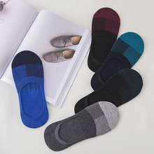 5 Pairs Lots Casual Breathable Socks Men s Cotton Invisible Boat socks Liner Low Cut No