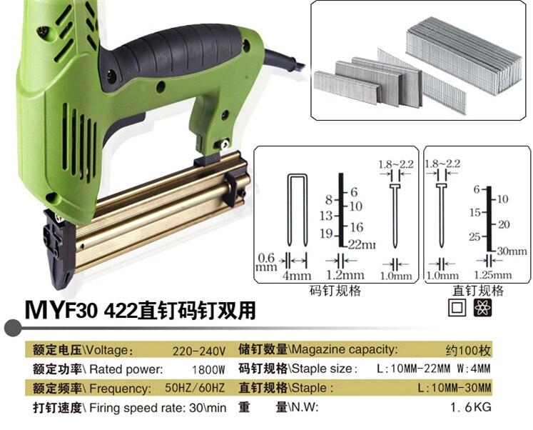 1800W 2 In 1 Framing Tacker Eletric Nails Staple Gun 220V Electric ...