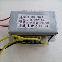 Dual 9V 12V 13V 15V 16V 17V 18V 20V 24V ampLifier Transformer 220VAC input 20VA EI57 Transformer for TDA2030 TDA7297 amplifier