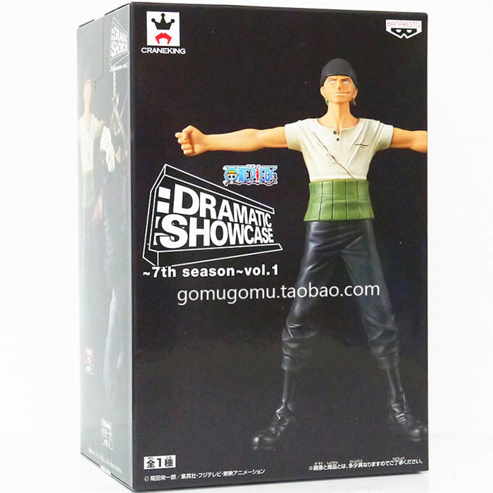 NEW hot 16cm Roronoa Zoro Scene version action figure toys collection christmas toy doll with box