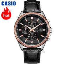 Casio watch Big dial three leather belt fashion male watch EFR-512L-1A EFR-517L-1A все цены