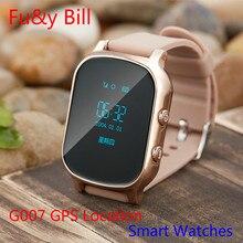 T58 GPS Tracker Smart Watch Kids Child Elder Bracelet Personal Locator GSM Tracking Device LBS WiFi Call Free Web APP Realtime