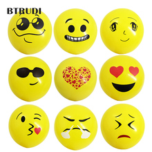 BTRUDI 30/50pcs/lot QQ Expression yellow balloons 100% latex inflatable Cartoon balloon children toy balloons party decoration