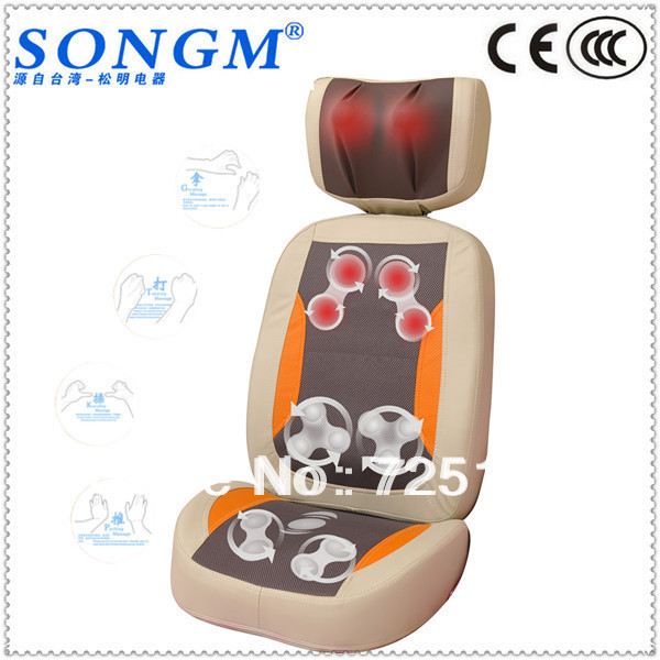 Rotating vibration infrared heat body massager