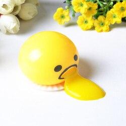 Мячик яйцо сжимает Забавные игрушки антистресс мягкое рвотное яйцо свинья кошка желток против стресса успокаивающий Забавный подарок желт...