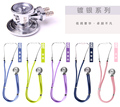 Silver-plated CRT medical stethoscope double-barreled versatile dual-use stethoscope fetal heart rate Medical FHR