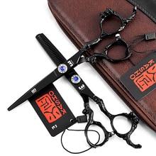 Black Kasho scissors 6 inch Hair Scissors pro tesoura hairdressing styling tools salon cutting straight thinning shears