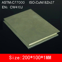 1 200 100mm Cupronickel Copper Sheet Cu Alloy Plate Board Of C77000 CuNi18Zn27 Cu55 Ni18 Zn27