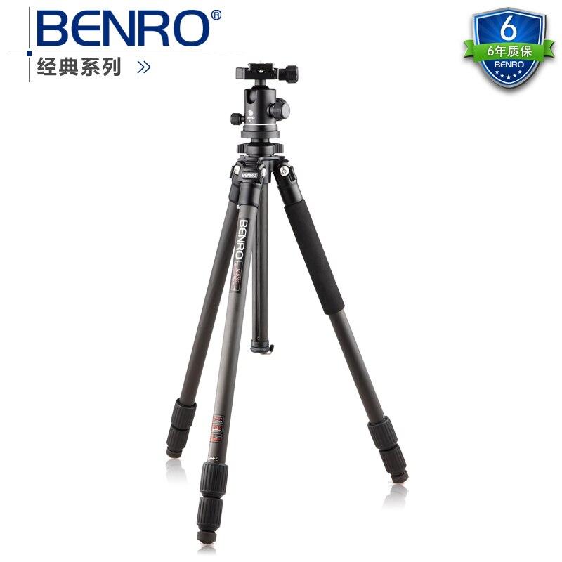 DHL gopro Benro  c1570tb1 classic series carbon fiber tripod slr camera set wholesale