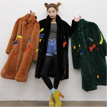 2016 Appliques Letter Embroidery Hairy Shaggy Long Faux Fur Coat High quality Women Lapel Faux Fur Long Coat Keep Warm Outerwear
