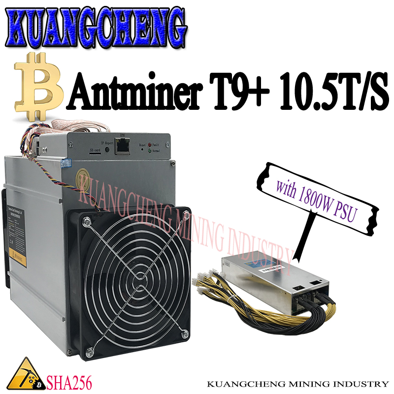 Used ONLY 80-90% NEW Free Shipping Old AntMiner T9+ 10.5T Bitcoin Miner(AP188c1800W 12V Powr Supply)