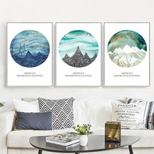 HAOCHU Nordic Landscape Decorative Painting Poster Wall Art Canvas Print Round Abstract Line Mountain Mural For Home Living Room