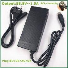 Зарядное устройство 58.8V1.5A, 58,8 в 1.5A, электрическое зарядное устройство Eike для литий-ионных аккумуляторов 48 В, комплект литиевых аккумуляторо...
