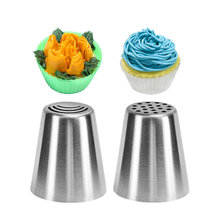 2pc Cake Cream Russian Nozzles Decorator Stainless Steel Icing Piping Nozzle Mouth Dessert Decorating Pastry Tips