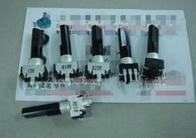 5 unidades / lote RK0936N B1K B2K B5K B10KB20KB50K Misturador Vertical de link único Potenciômetro 23MMF