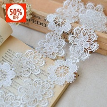 hot sale 6cm flower double high soluble lace embroidery lace